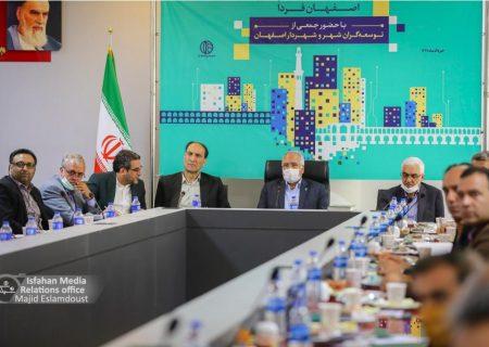 تولید و صنعت اصفهان حتی در شرایط کرونایی متوقف نشد