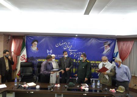 تودیع و معارفه فرمانده پایگاه مقاومت بسیج کارکنان دانشگاه آزاد اصفهان